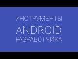 SimpleUMLCE: UML редактор для Android Studio | Инструменты андроид разработчика