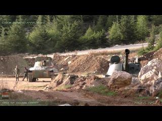 Сирия. Подарки САА для саранчи ДАИШ