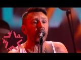 Ленинград - Концерт на Новой Волне 2015