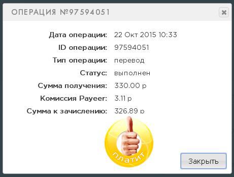 https://pp.vk.me/c627431/v627431090/242dc/o8mIKdrHMhU.jpg