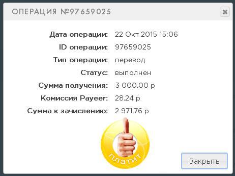 https://pp.vk.me/c627431/v627431090/2430d/coBwTAuZgLo.jpg