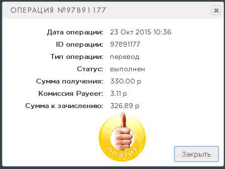 https://pp.vk.me/c627431/v627431090/2468c/mBAcXKQKK8w.jpg