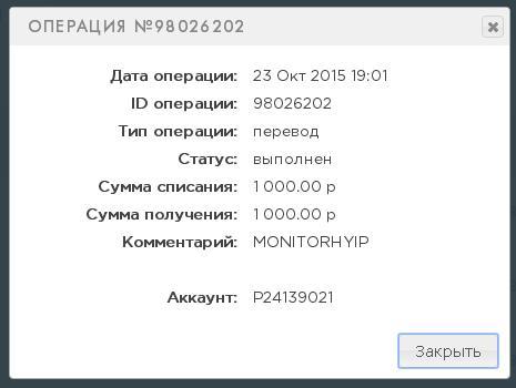 https://pp.vk.me/c627431/v627431090/24796/lS_95-2tMKk.jpg