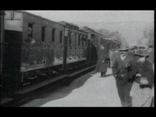L' Arrivée d'un train à la Ciotat // Прибытие поезда на вокзал города Ла-Сьота (1895) Огюст Люмьер, Луи Люмьер