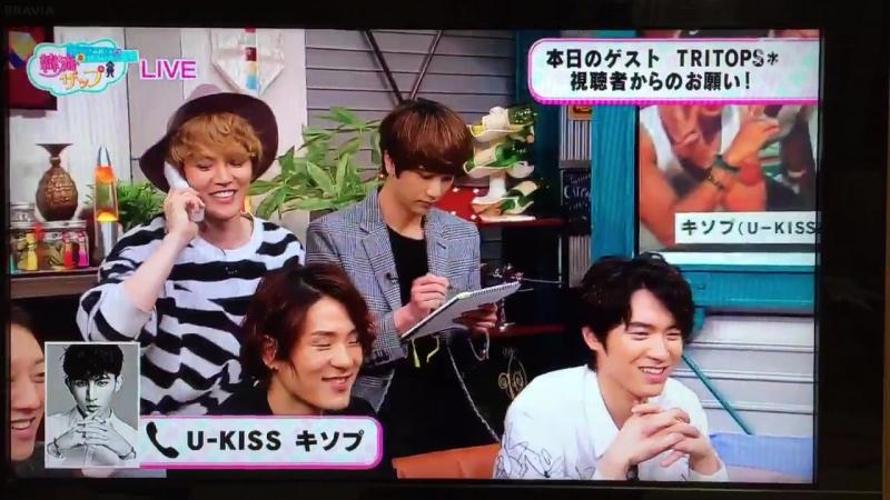 [VK] 19.04.2016 U-KISS (KiSeop) cut @ S Sky Perfect! 「Hanryu Zap ~Savanna Takahashi K Ulzzang Hunting~」