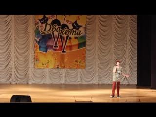 VI Международный фестиваль-конкурс современной детской и юношеской песни