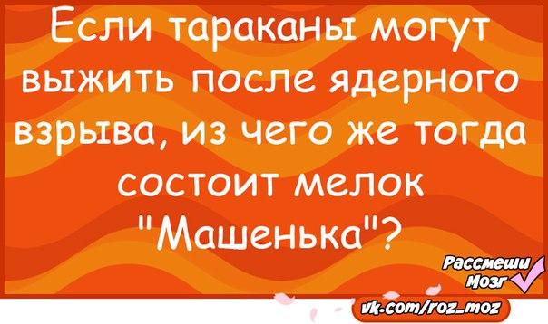 https://pp.vk.me/c627431/v627431240/43a8b/lrJWnjzekFY.jpg