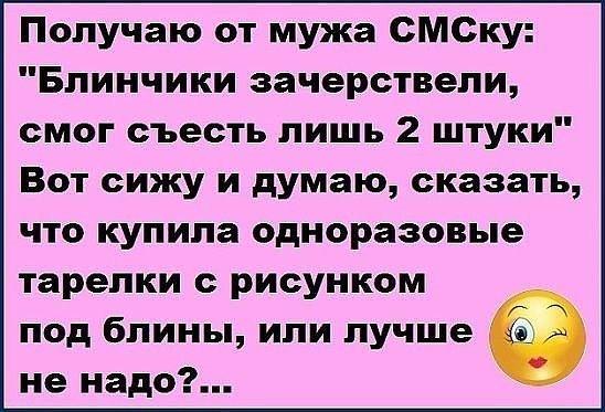 ГОВОРИМ ОБО ВСЕМ - Страница 2 XemK3hYwTiw