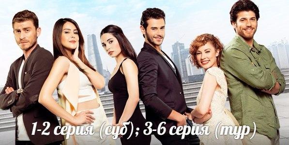 Скачать любовь назло турецкий сериал торрент.