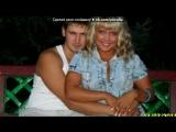 «Это любовь!» под музыку Митя Фомин - Вот так вот я люблю тебя (DJ Jedy ChillOut Mix) - Soundvor.ru. Picrolla