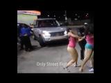 Драка черных проституток на бензоколонке