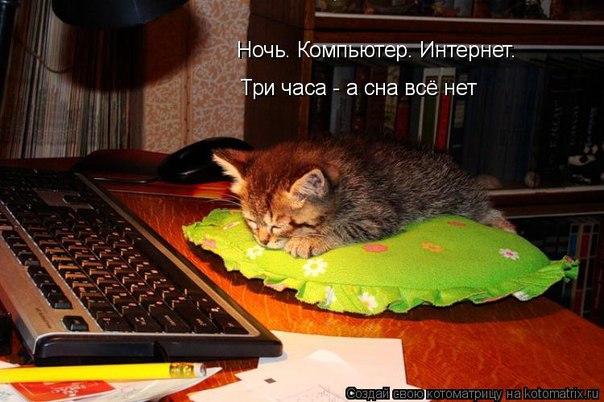 https://pp.vk.me/c627431/v627431459/3899a/dp3Q3I1bfao.jpg