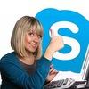 Англійська по Skype (Львів)