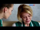 Лучшие фильмы 2015 2016 русские. Мелодрама-драма_ Однажды преступив черту Кино смотреть онлайн