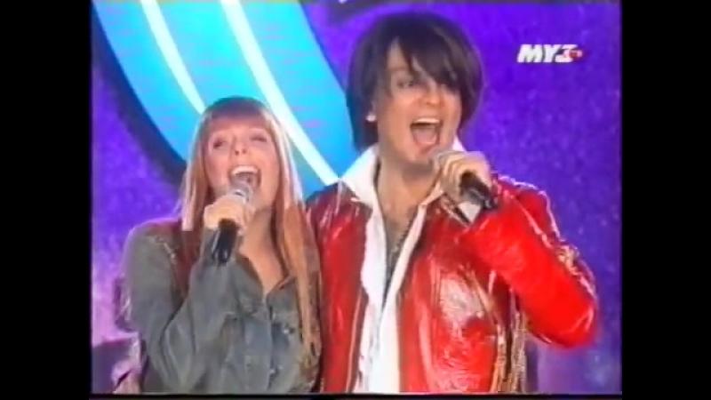 Филипп Киркоров и Анастасия Стоцкая - Влюбленная душа (Новая волна 2003)