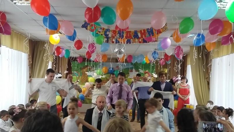 Танец папочек и дочек выпускной