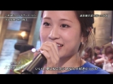 Ota Hiromi x Maeda Atsuko – Momen no Handkerchief (Suiyou Kayousai от 17 июня 2015 г.)
