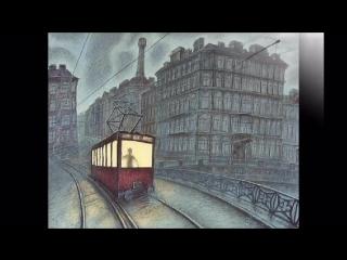 Киевский трамвай - Ян Табачник