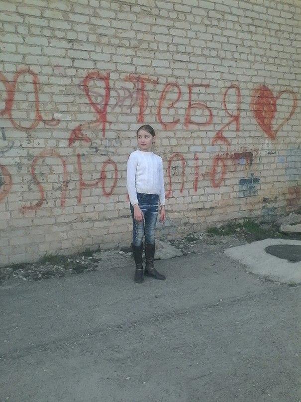 Александра Емельянова |
