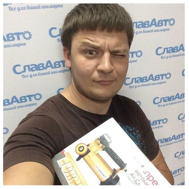 Победитель конкурса Слававто