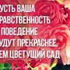 Тимур Саидов
