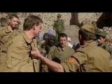 Звезда солдата. Военный фильм, Германия, Франция, Афганистан. (2006г.).