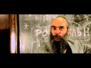 ОПА & Псой Короленко - презентация клипа