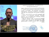 Шумов В.Н. Как Славяне талантливо профукали завещание Александра Македонского