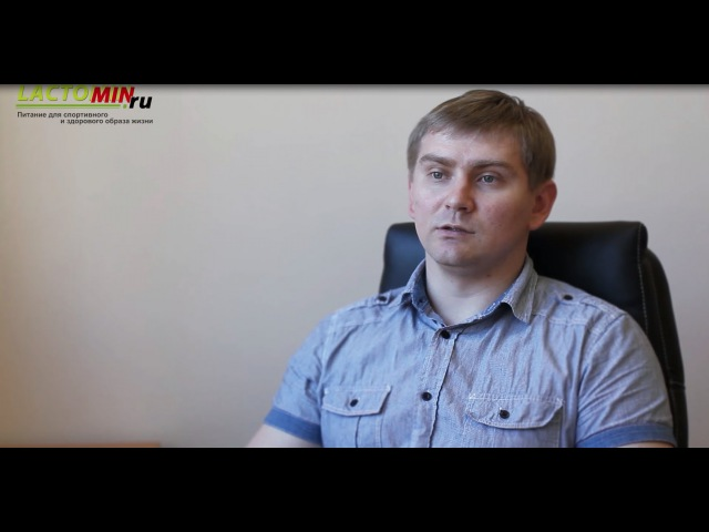 Lactomin.ru: Презентация компании 2015