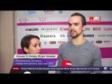 2015-12-11 - Grand Prix Final 2015 Комментарии фигуристов после второго дня