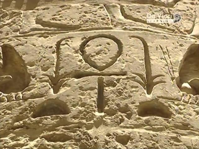 История письменности. Революция алфавитов. 3 часть
