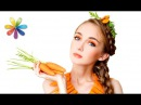 Морковная маска для бархатных рук Все буде добре Выпуск 701 от 09 11 15