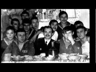 ВМФ МОЯ СЛУЖБА,.Май 1978- 81гг,http://youtu.be/e-AYfaH-HBk