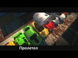 RUSSIAN LITERAL Need For Speed Most Wanted