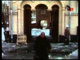 Владимир Высоцкий - Нет, ребята, все не так... Часть 3