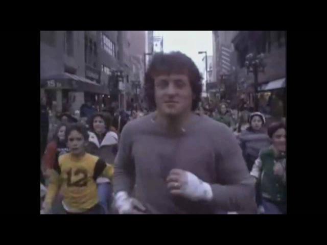 Rocky - Musica ( Excelente Sonido)