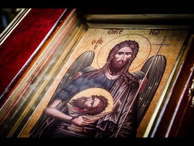 Служба Усекновения честной главы пророка и предтечи Господня Иоанна в КазПДС