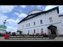24 факта истории Раифы