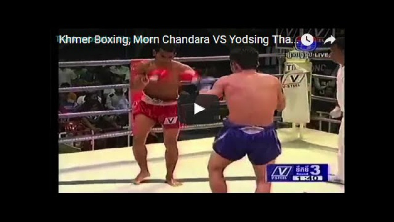 Thai VS Khmer Boxing, Morn Chandara VS Yodsing Thai, 16 January 2016, TV5 Boxing