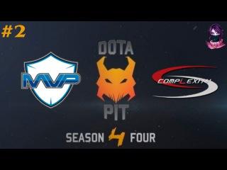 MVP Phoenix vs coL , Game 2 | Dota Pit Lan Finals (20.03.2016) Dota 2