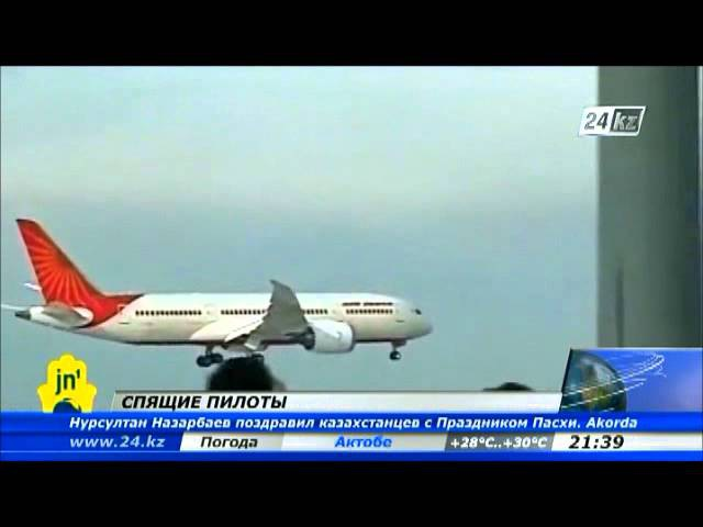 За штурвалом самолета в небе над Индией были стюардессы