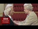 Сева Новгородцев город Лондон документальный фильм Би би си