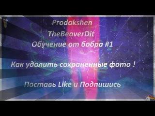 https://pp.vk.me/c627516/u46187337/video/l_0c9e1a33.jpg