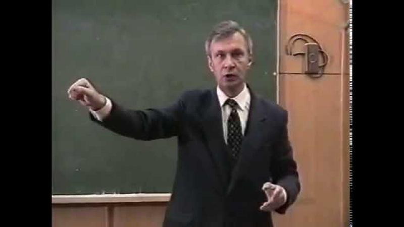 Лекция 6, Бессознательное в психоанализе, Петухов В.В.