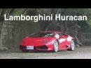 Lamborghini Huracan LP610-4試駕:奔跑吧!我的小牛