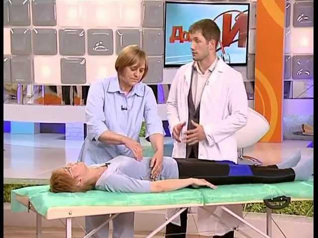 Доктор и... Рожистое воспаление. Лимфедема. от 20.03.13