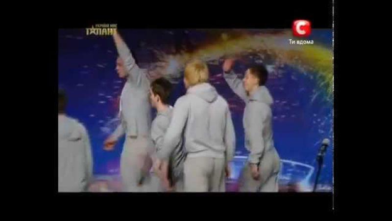 Украина мае талант 4 / Команда CRAZY JUMP 100% / Киев / [14.04.12]