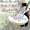 🐜Alexander Muravyev | Double Bass, Composer |