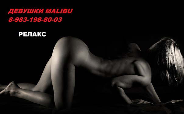 знакомства для секса абакан:
