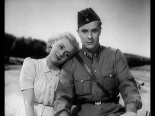 Сердца четырех. (1941).